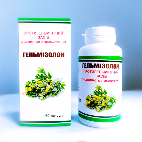 helmizolon