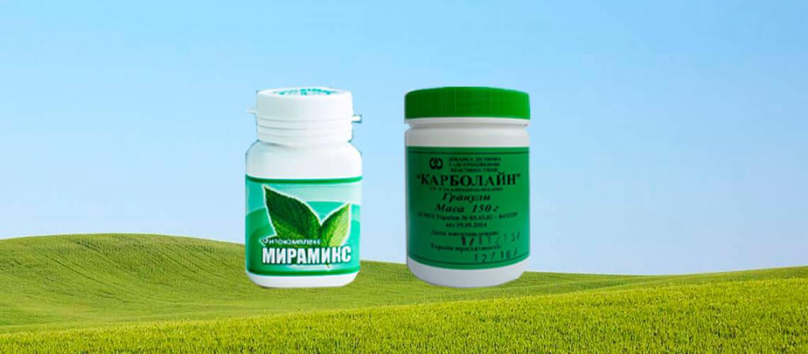 karbolain and miramix
