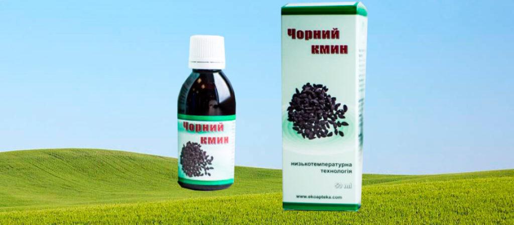 black kumin